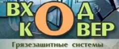 """""""ВходКовер"""""""