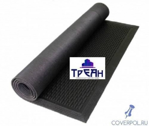 Резиновый коврик 90х150 см х 9 мм
