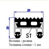 """Алюминиевая решетка 950Х1450Х20мм резина-резина """"Входковер"""""""