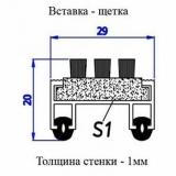"""Алюминиевая решетка щетка-резина 1800Х1200Х20мм """"Входковер"""""""